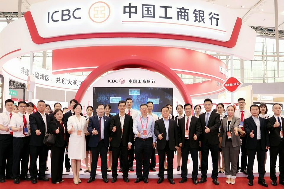 打卡广州工行金交会展位 享创新、暖心、实惠金融体验