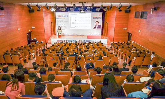 """中国旅游研究院院长戴斌做客""""广州文旅大讲堂"""""""