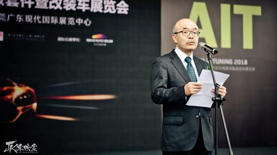 日本三荣书房董事、TAS秘书长板井正治先生