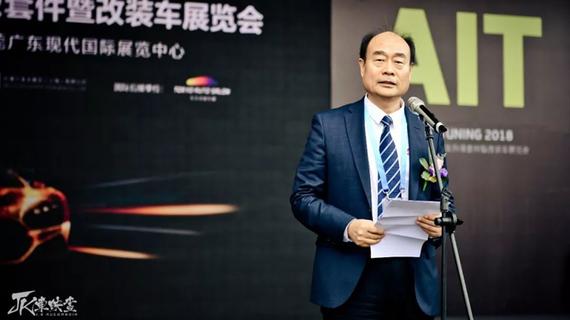 中国汽车工业协会副秘书长师建华先生