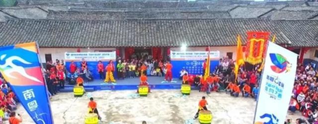2019年南粤古驿道定向大赛将开赛