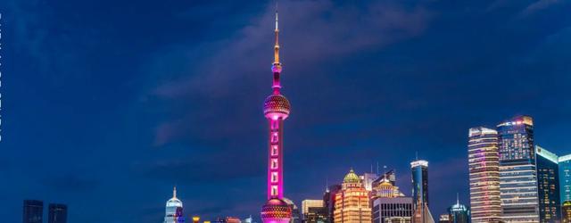 带你感受上海的万种风情