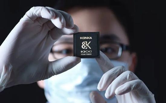 康佳8K芯片