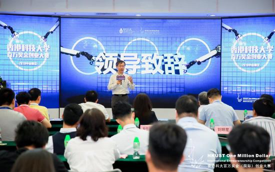 香港科技大学百万奖金创业大赛2019中山赛区决赛落幕