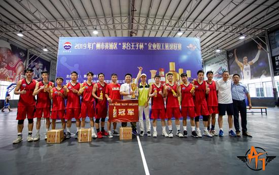 2019黄埔区企业职工篮球联赛总决赛圆满落幕