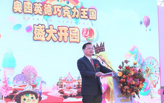 中国奥园集团党委书记、总裁郭梓宁致辞