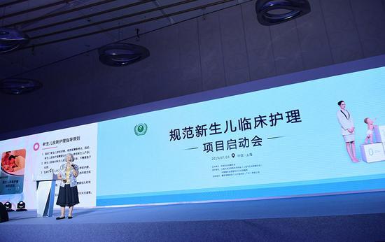 中国妇幼保健协会新生儿护理项目专家发表讲话