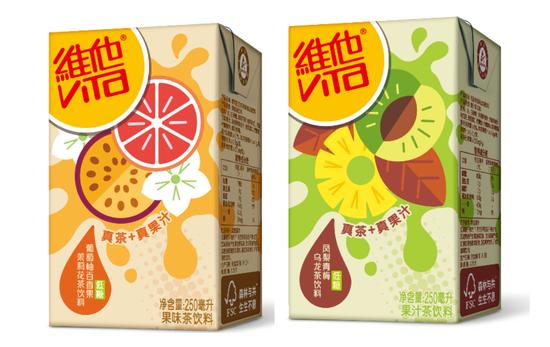 维他奶推出新品葡萄柚百香果茉莉花茶和凤梨青梅乌龙茶