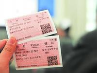 今起可买元旦假期火车票 火车票预售期恢复至30天