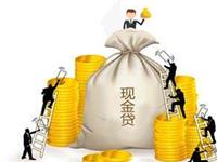 现金贷变身陷阱贷:借1000元本金需还2000元?
