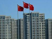 2018年中国经济前景怎样 官方回应四大经济热点