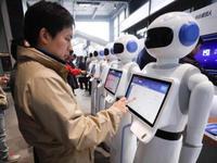 """人工智能什么岗位最受追捧 """"抢饭碗""""是伪命题吗"""