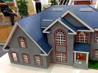 北京严禁销售企业自持商品住房 房企面临资金压力