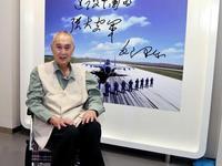 叶挺将军之子原国防科工委科技委副主任叶正大逝世