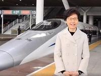 林郑月娥上任后第一次休假 一家四口坐高铁去桂林