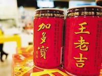 王老吉红罐包装装潢案纷争未止:罐共享 标存患
