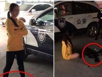 深圳女子当众小便脱光阻挠执法