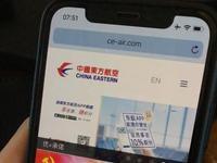 媒体实测东航WiFi航班:网速太慢 网页都打不开