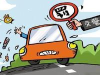 广州城管或试点管交通 涉交通行政处罚权