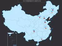 最新中国堵城排行榜出炉 广州成晚高峰最堵的城市