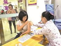 深圳可接种宫颈癌四价疫苗