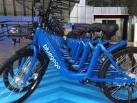 广州交委再发声明:小蓝单车押金未退 滴滴托管属违规