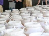 广州谭山蜂业检出氯霉素被立案 2015年至今已被罚4次