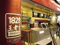 卖凉茶的王老吉进军可乐市场 有望2018年一季度推出