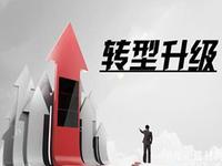 天津转型困局:产业失衡待解 会否沦为第二个东北?