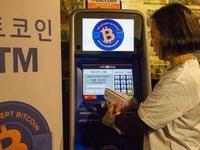 韩国正式实施虚拟货币实名制交易 短期内会造成混乱
