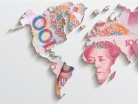 人民币国际地位提升 超7成受访者认为有望接近美元