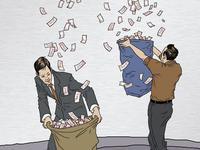 人民币对美元劲升已达6.3创新高 成最佳避险币种