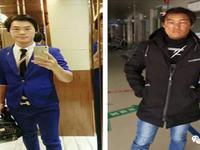 佛山29岁男歌手被热水袋炸伤