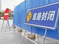 昨日零时起陈村隧道封闭施工
