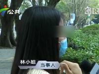 深圳:女子鼻子整歪了 反复修复无效果