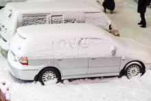 冬天着车3分钟就有暖风!