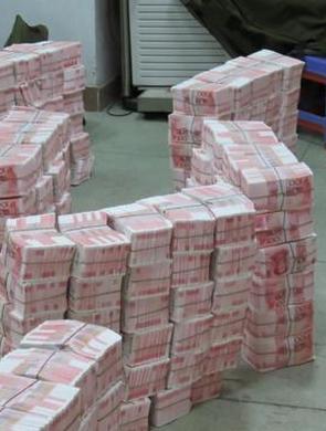警方侦破特大伪造货币案 缴获2.14亿元