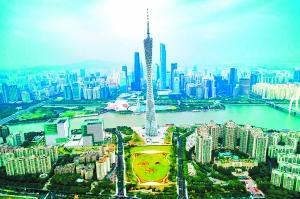 广州塔南广场重新亮相,航拍造型别出心裁,扮靓花城。广州日报全媒体记者陈忧子 摄