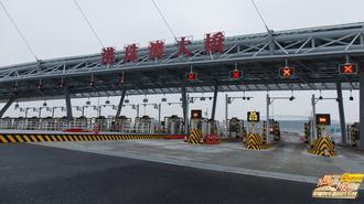 港珠澳大桥建设者:7年默默坚守