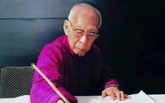 国学大师饶宗颐先生去世