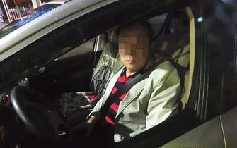 珠海首例六旬老人醉驾已被警察抓走