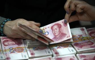 2月人民币贷款新增8393亿元