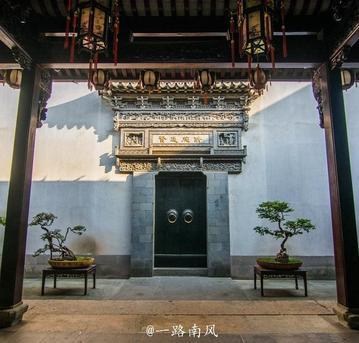 @一路南风:走进清代杭州城最壕民居