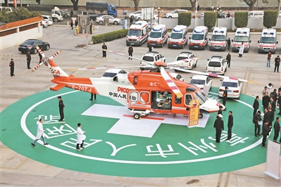 粤西开启春运直升机免费救援模式。