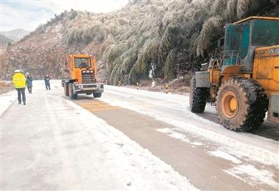 工作人员在清除路面积雪。广州日报全媒体记者曹菁摄