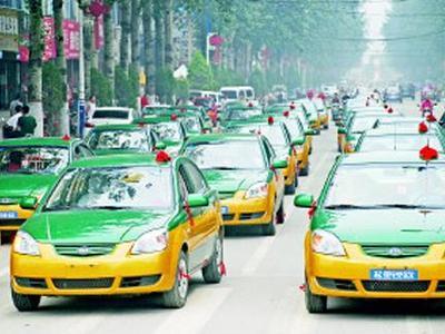 山西出租车浮动定价:价格可更市场化