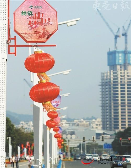■南城鸿福路等中心区主要地段悬挂节日主题红灯笼