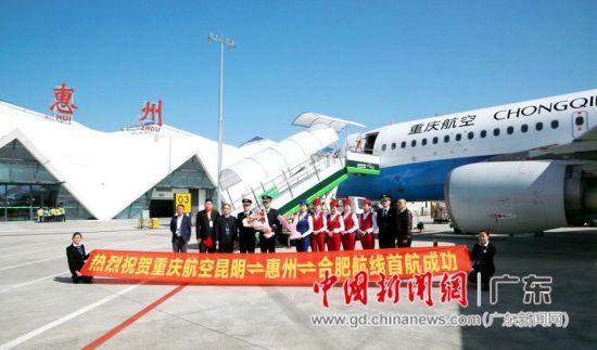 图为重庆航空的一架a320飞机从昆明起飞在惠州机场平稳降落后又飞往