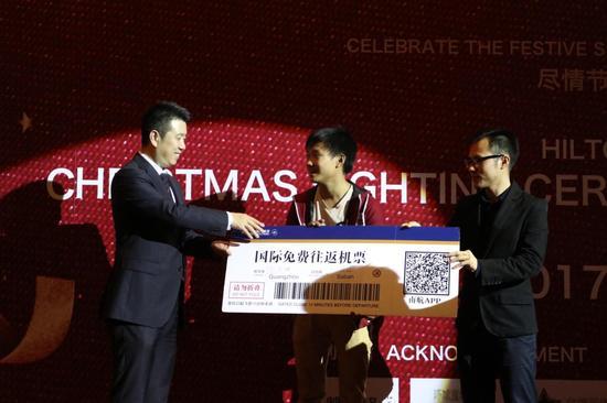 抽奖环节头等奖送马来西亚沙巴往返机票