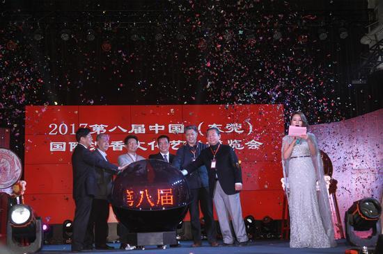 中国(东莞)国际沉香文化艺术博览